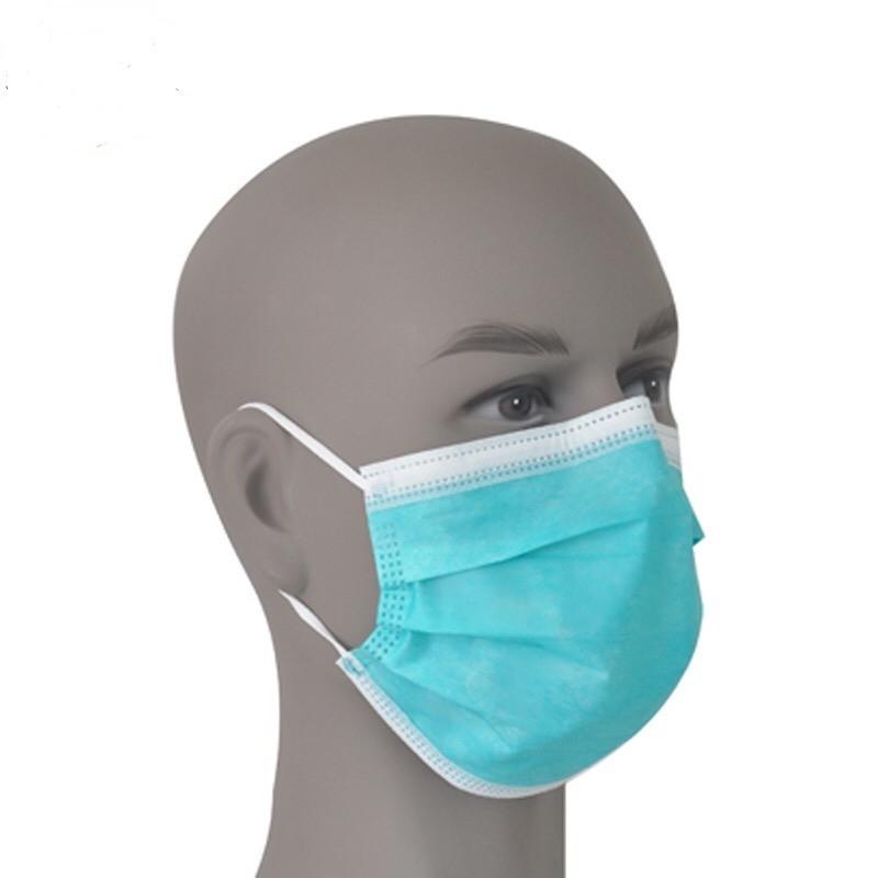 Masca de protectie de unica folosinta (50 buc)