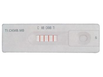 Test Cardiac Marker -3 parametri (cutie cu 20 teste)